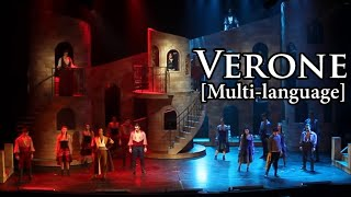 [New] Romeo et Juliette - Verone (Multi-Language) HQ Sound