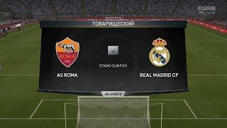ЛЧ 2015-2016: Рома - Реал Мадрид [Симулирование матча]