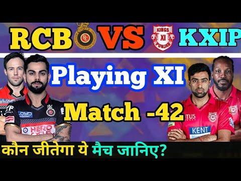 Today ipl match rcb vs punjab