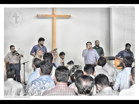 Apostolic Tabernacle Church – Friday Worship 7/6/19