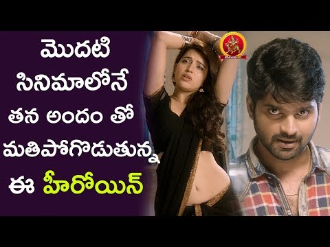 Chitra Shukla Tempting Sree Vishnu || Latest Telugu Movie Scenes || Niharika Movies