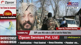 DSP case: NIA raids in J\u0026K to look for Hizbul links