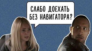 видео Куда не стыдно отвести иностранца в Москве