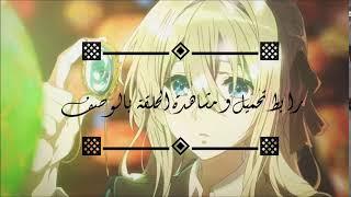 Violet Evergarden الحلقة 2 مترجم