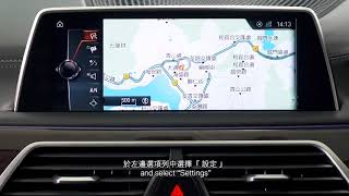 BMW i8 (2018+) -  Navigation System: Show Points of Interest on Map