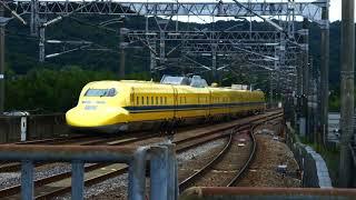 4K 山陽新幹線 東広島駅 ドクターイエロー こだま検測 出発 T5編成
