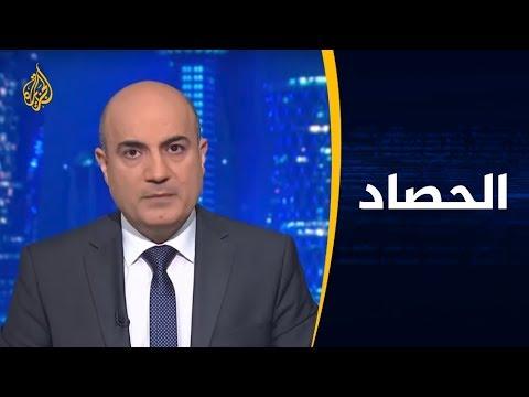 الحصاد - لبنان.. البرلمان بقلب التجاذب  - نشر قبل 8 ساعة