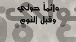 رشا رزق - أغنية ديسمبر من فيلم انستازيا