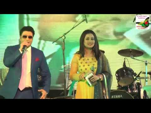 Faridpur Rajendro Collage/Purnima & Ferdous/KFM Video