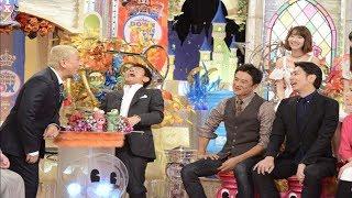 俳優の袴田吉彦(44)が、28日放送のよみうりテレビ・日本テレビ系『ダ...