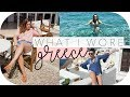 What I Wore in Greece / Outfits Of The Week / Celestyal Cruise