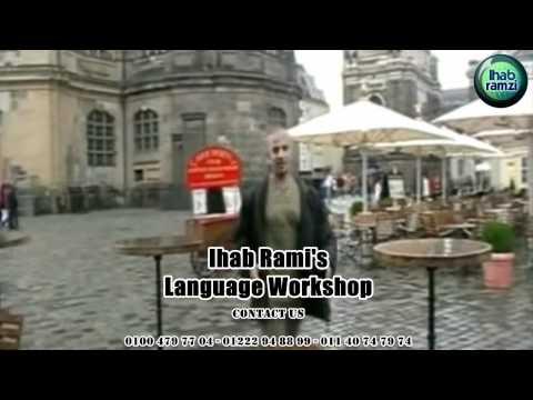 German courses & advice at Ihab Ramzi's Language Workshop