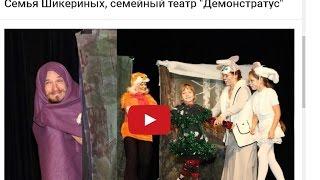Всероссийский Фестиваль «Сказка приходит в твой дом»