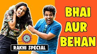 BHAI AUR BEHAN | Rakhi Special | The Half-Ticket Shows