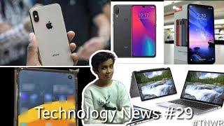 Technology News #29 - Redmi Note 7, Dell's new laptop, Apple 5G, Poco F2, Samsung S10.