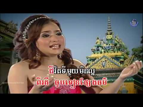 Khmer Song Dance VIP New Year, Dances Romvong Saravan Cha Cha Cha, VIP Production [DVD. 34]