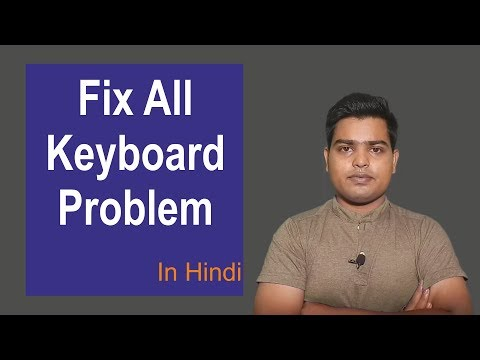 Keyboard Key - Auto Pressing / Not Working! How To Fix All Keyboard Problem? In Hindi