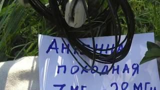 видео Простая семидиапазонная вертикальная КВ антенна 14…28 MHz +7 МГц +10 МГц