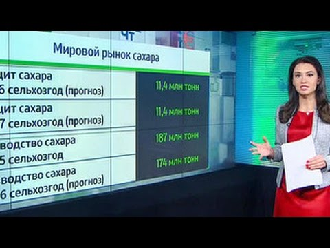 Агроновости: российский сахар