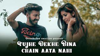 Ek Samay Mein Toh Tere Dil Se Juda Tha | Kapil & Yukta | Oporadhi | Heart Touching Video |Love Song