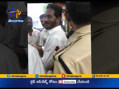 Attack on YS Jagan | by a Miscreant at Vizag Airport | Watch Full Coverage