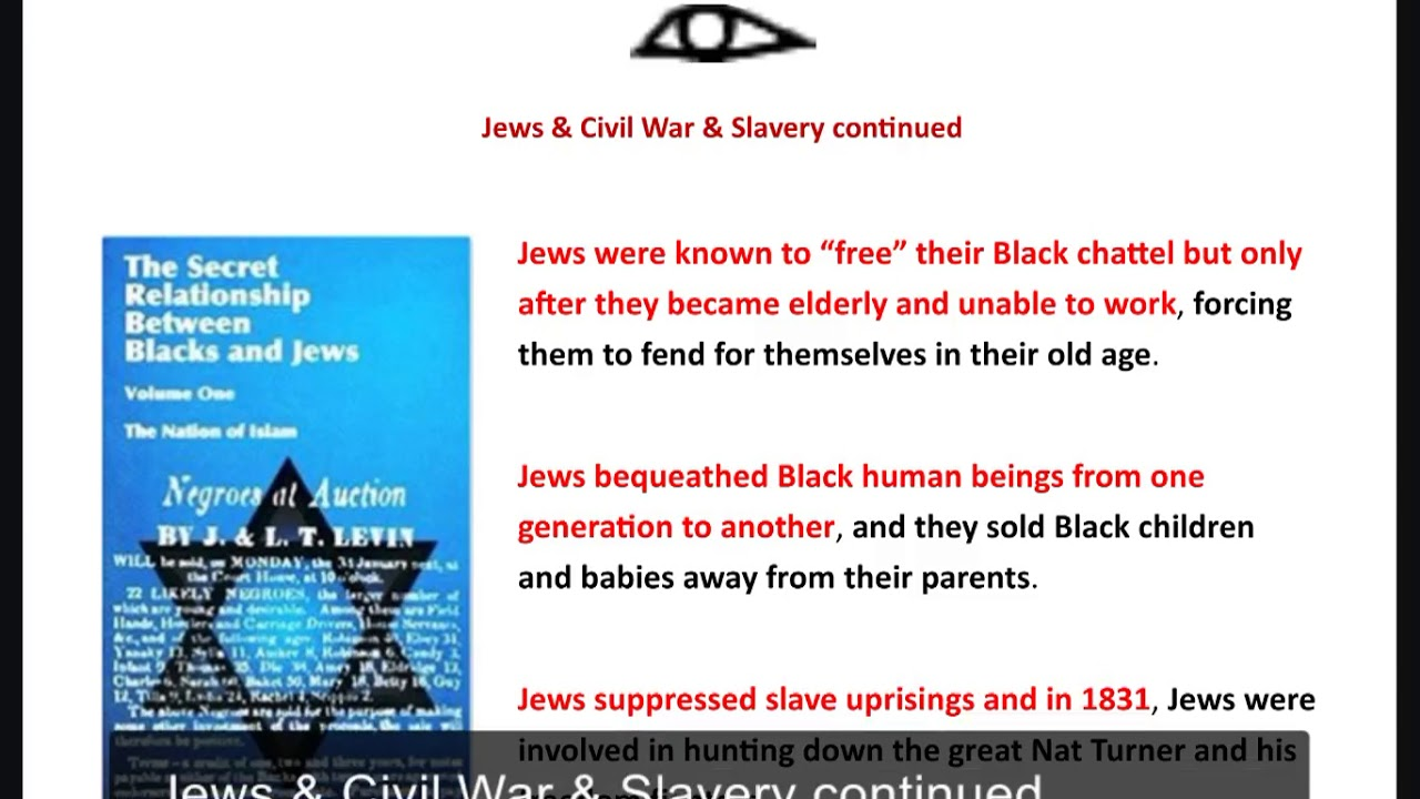 Excerpt 17 from The Secret Relationship Between Blacks and Jews