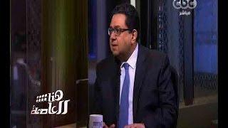 «بهاء الدين»: الاقتصاد لا يتحمل تكلفة المشروعات القومية (فيديو)