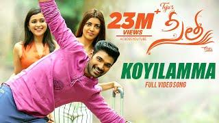 Koyilamma Song | Sita Telugu Movie | Bellamkonda Sai, Kajal | Armaan Malik | Anup Rubens |Teja