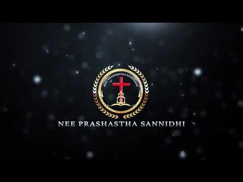 Ninne Ninne Namukunanaya video song
