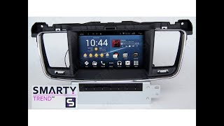 The SMARTY Trend head unit for Peugeot 508.