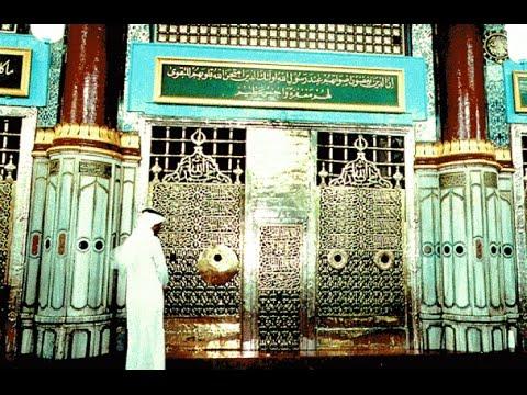 اشهر محاولات سرقة جسد النبي محمد عليه الصلاة والسلام من قبره Youtube