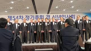 부산고 재경동창회 아스라이합창단 - 가우데아무스(202…