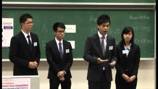 2012 HSBC/McKinsey Business Case Competition - Final Round - HKUST