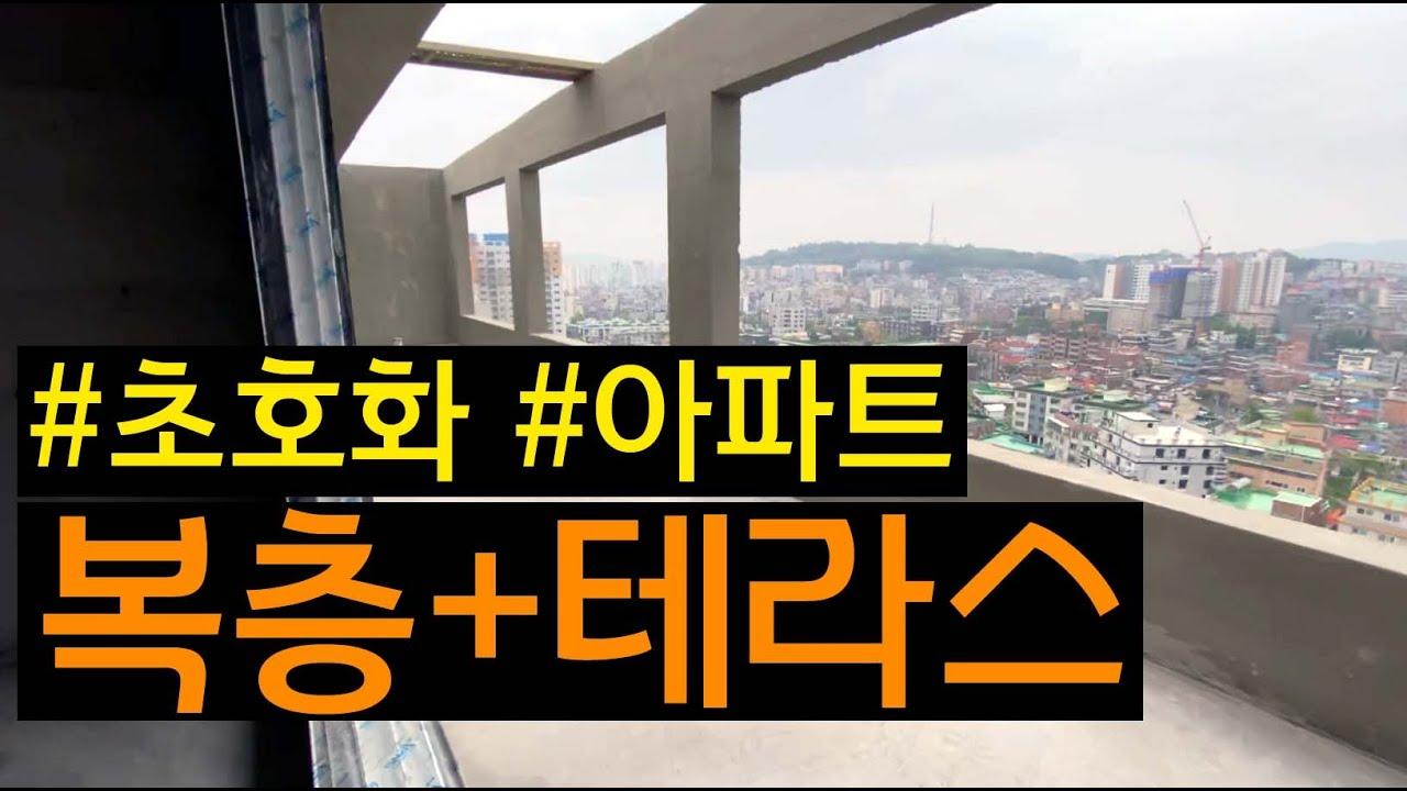 숭의동 신축빌라 아파트등기 복층 테라스하우스 제물포역 숭의역 도원역 트리플역세권 전망좋은 아파텔 나홀로아파트