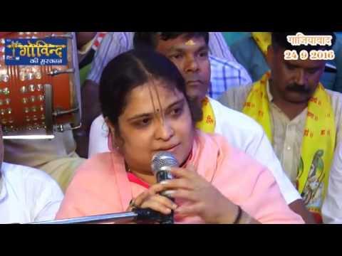 Hum Tere Shahar Me Aaye Hai by Sadhvi Purnima Didi..