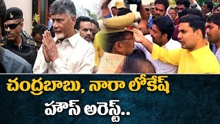 Chalo Atmakur LIVE Updates: Chandrababu and Nara Lokesh House Arrest