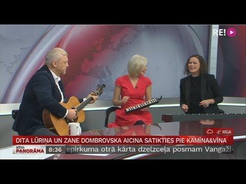 Dita Lūriņa un Zane Dombrovska aicina satikties pie Kamīna un Vīna