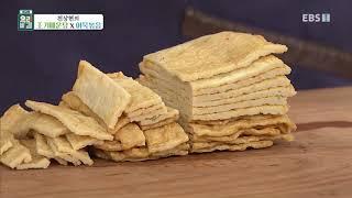 최고의 요리 비결 - 천상현의 조기매운탕과 어묵볶음_#002