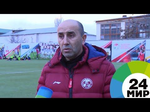 Новый тренер: сборную Таджикистана по футболу возглавил Усмон Тошев - МИР 24