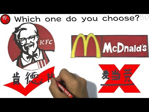 AMAZING CALLIGRAPHY DRAWINGS - FAMOUS BRANDS LOGOS 2018-KFC