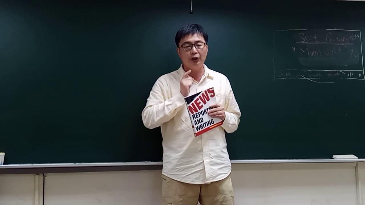 大學中把英文讀好的方法 - YouTube