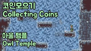 [Owlboy] All coins in Owl Temple
