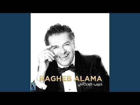 ALBUM 2011 TÉLÉCHARGER GRATUIT ALAMA RAGHEB
