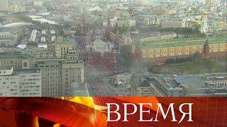 Вакции «Бессмертный полк» вМоскве приняли участие около 850 тысяч человек.