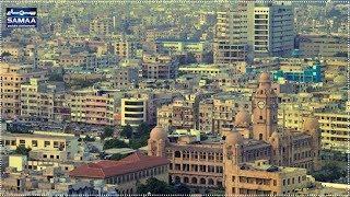 Karachi Mein China Cutting   SAMAA TV   30 Nov 2017