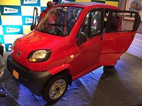 Bajaj Qute Auto new 2016
