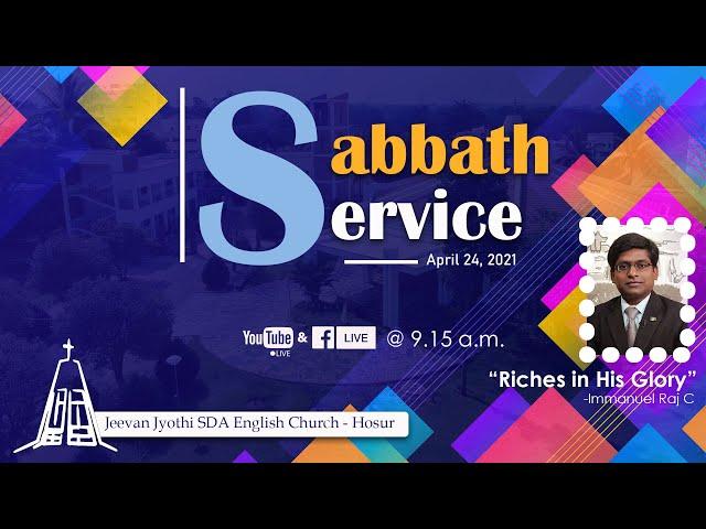 🔴 Live! | Sabbath Service | 24 April, 2021