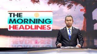 TOM TV THE MORNING HEADLINES 23 OCTOBER  2021