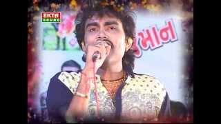 Rane Chadi Moniti Maa Meladi Part-2 | Jignesh Kaviraj | Sejal vagela | Gujarati