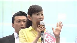 13/07/04 参院選挙 街頭演説会 神奈川選挙区・佐々木さやか